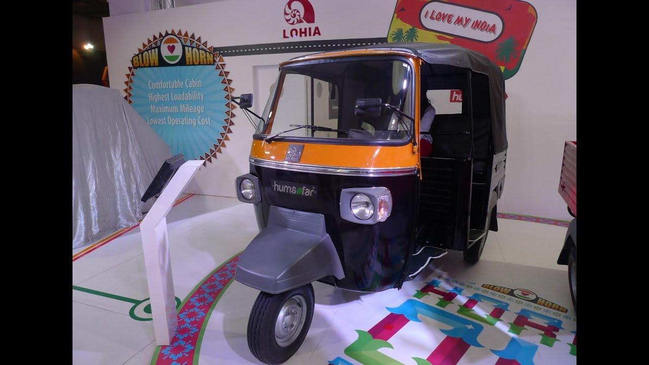 Humsafar Passenger Auto By Lohia Auto Industries Hybiz Tv Youtube