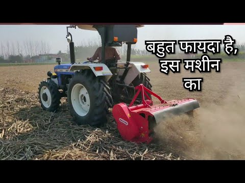 Download New holland 3630 4×4 on mulcher new holland special edition  best modify tractor 55hp best tractor