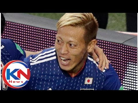 Japan Vs Poland Live Streaming FREE: How To Watch World Cup Match