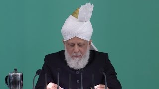 Friday Sermon: 18th November 2016 (Urdu)
