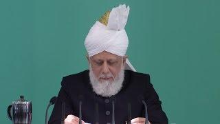 Friday Sermon: 18th November 2016 (Urdu)