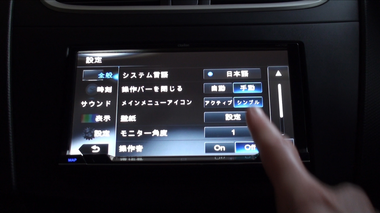 Changing Japanese Language To English Setting On Suzuki Swift Pioneer Backup Camera Wiring Clarion Nx702 Youtube