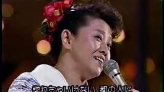 都はるみ - アンコ椿は恋の花
