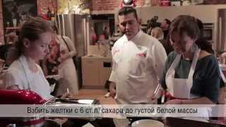 Как приготовить тирамису. Видео-рецепт от Бадди Валастро