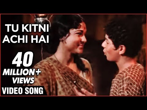 Tu Kitni Achhi Hai - Lata Mageshkar Classic Bollywood Emotional Hit Song - Raja Aur Runk