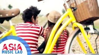เชน ลาวล้านช้าง: ข้อยรักเจ้า (ຂ້ອຍຮັກເຈົ້າ) [Official MV]