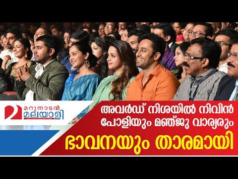 Anand tv award Function I Marunadan...