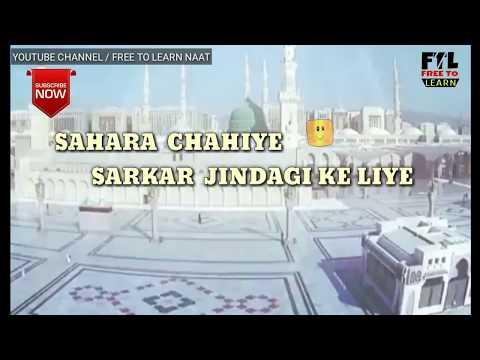 ISLAMIC WHATSAPP STATUS | TADAP RAHA HU MADINE KI HAZRI KE LIYE | LATEST ISLAMIC STATUS.