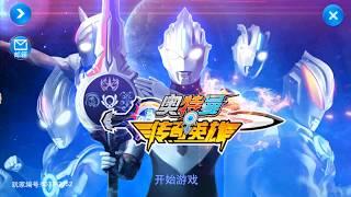 Ultraman Orb Game mobile  androi/ios #3   Chơi thử chế độ đấu rank online   Sieu nhan game play