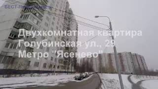 Двухкомнатная квартира в ясенево | купить квартиру ясеневе | лот 32508