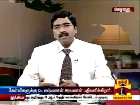 Infertility Centre in Chennai | Causes of Infertility in  Tamil | ARC Fertility Centre Chennai