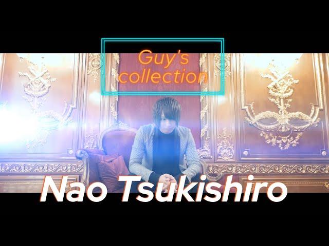 Guy's collection【King of Guys】vol.1 月城 凪桜主任
