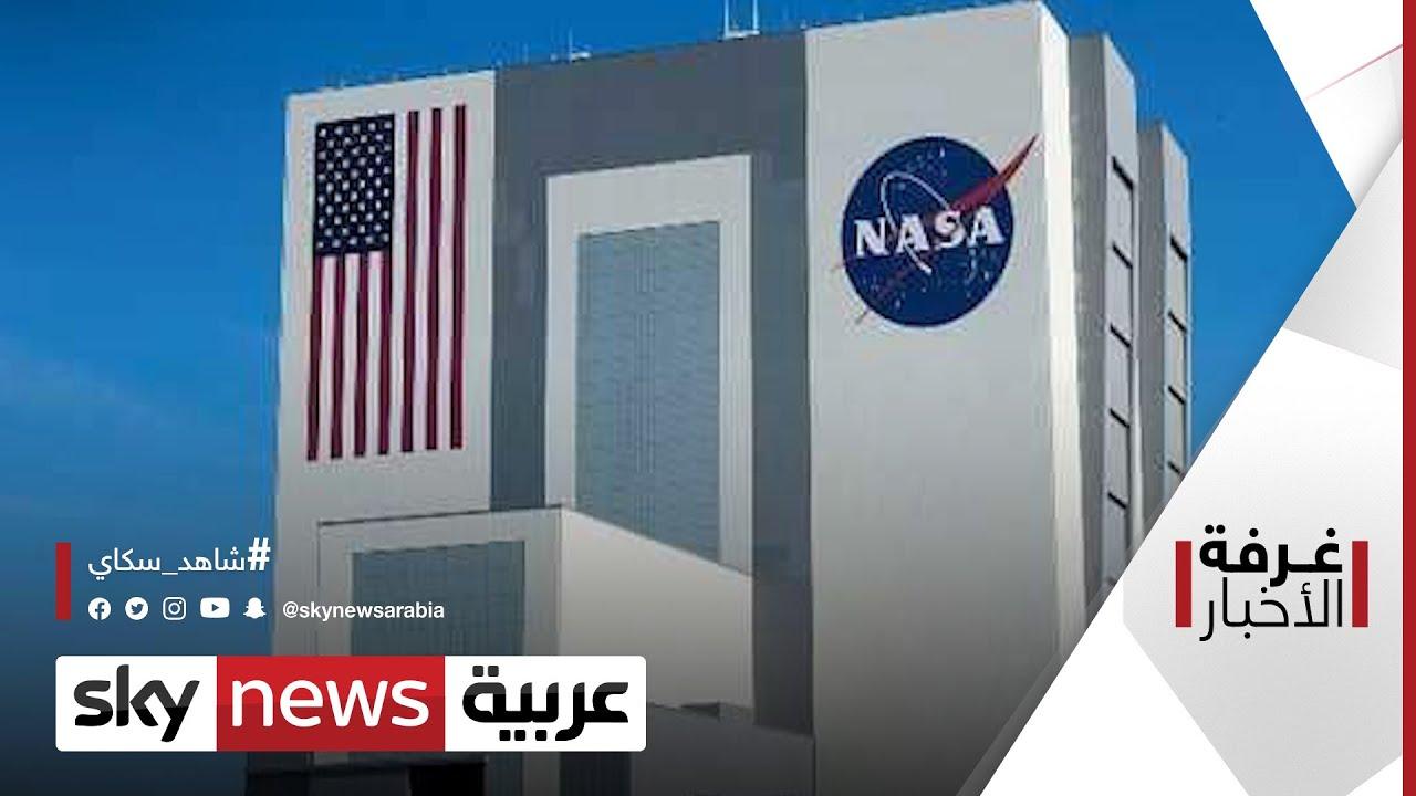 إنترنت الفضاء.. مشروع تأمين الشبكة للجميع | #غرفة_الأخبار  - 21:54-2021 / 10 / 18