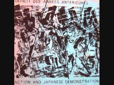 DDAA - Rain Of May On Silk Paper (1982)
