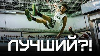 Лучший Данк Контест 2019 ?! FIBA3x3 Мексика Разбор | Smoove