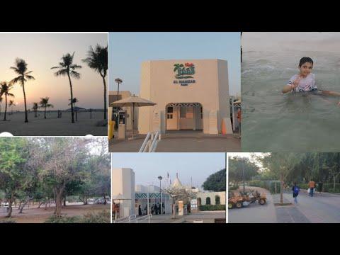 Family Fun Day At Al Mamzar Beach Park Dubai