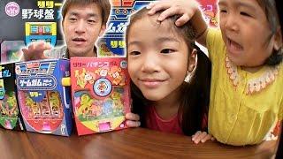 駄菓子屋さんのガムのクジで遊びました(^^) thumbnail