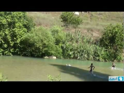 The Litani river   نهر الليطاني