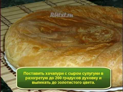 Салат сырой из огурцов на зиму - кулинарный рецепт
