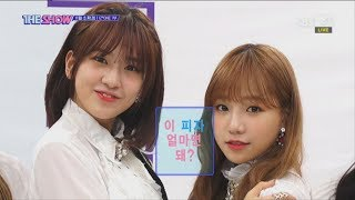 IZ*ONE, THE SHOW MINI GAME 1 [THE SHOW 181120]