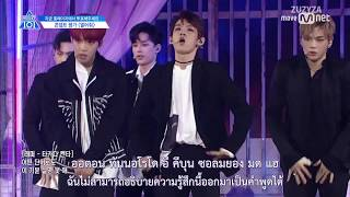 Video [ซับไทย][ThaiSub] Knock - Open Up (열어줘) [Produce 101 Season2] download MP3, 3GP, MP4, WEBM, AVI, FLV Januari 2018