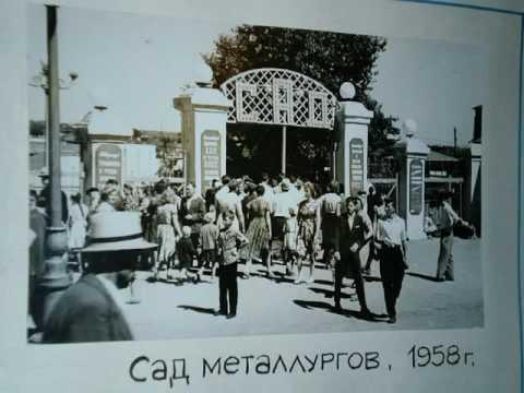Старый Алапаевск слайд-шоу