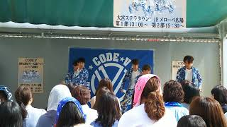 2018/10/6 CODE-V 「冷たいキス」@大宮ステラタウン