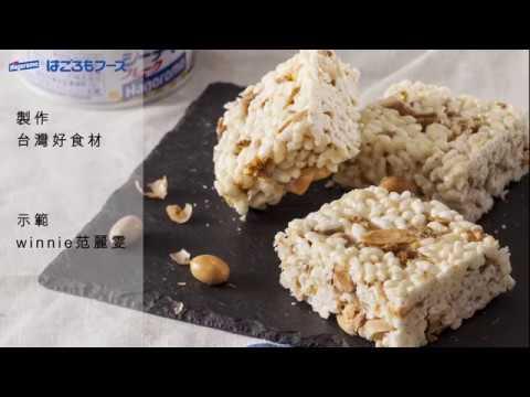 【Hagoromo Foods】鮪魚鹹米香
