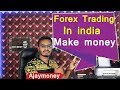 Earn Lakh's in Month?  Forex Trading Basics Details in ...