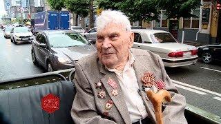 Война закончилась: интервью с ветераном Великой Отечественной войны Виктором Калиновым