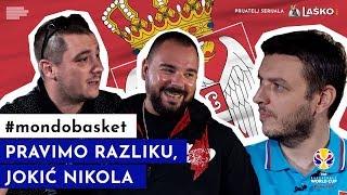 MONDOBASKET | Pravimo razliku, Jokić Nikola | EP03 | PRIJATELJ SERIJALA: LAŠKO PIVO