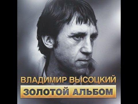 Владимир Николаевич Войнович – тема