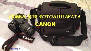 сумка для камеры Canon Bag for EOS Kit обзор