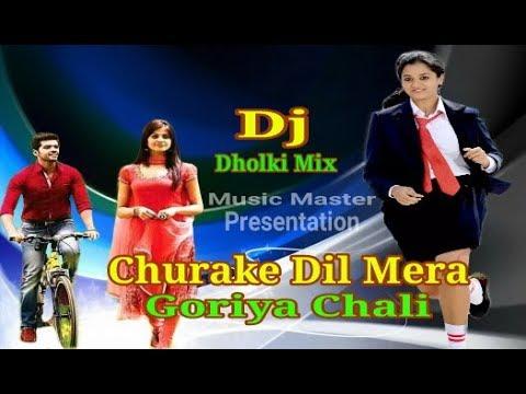 Churake Dil Mera Goriya  Chali 🎼 DJ Remix Song 2018 🎼DJ Dholki Mix 🎼Old Is Gold 🎼Music Master