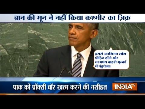Top 20 Reporter | 21st September, 2016 ( Part 2) - India TV