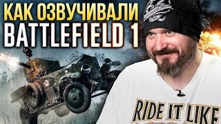 battlefield 5 details