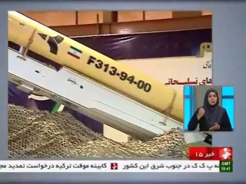 IRAN MILITARY WILL STRIKE WITH MASSIVE SALVOS OF BALLISTIC MISSILES WITH SUBMUNITION CLUSTER WARHEAD