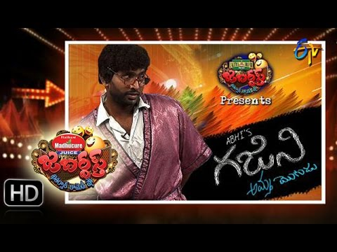 Jabardasth - 17th March 2016- జబర్దస్త్ – Full Episode