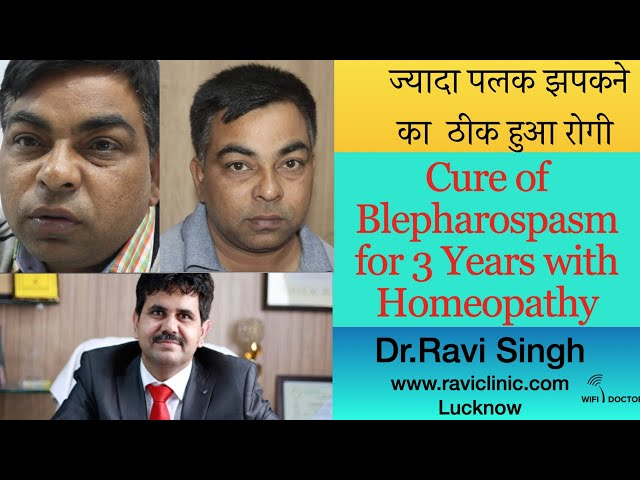 Bhephrospasm Homoeopathic Treatment