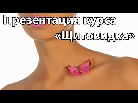 19 признаков проблем с щитовидкой / Публикации