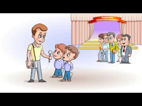 Весёлые  детей 5-6 лет.. Обсуждение на