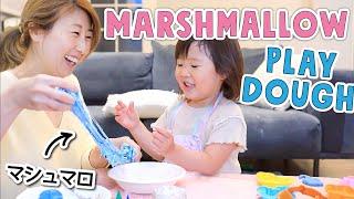 3歳の娘が英語で一人撮影に挑戦?!マシュマロでプレイドーを作ってみた!〔#950〕