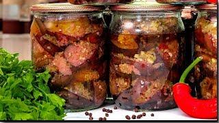 Невозможно устоять – они такие вкусные! Жареные баклажаны на зиму самый простой рецепт!