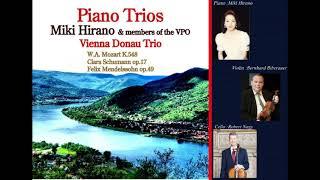 ウイーン・ドナウトリオによる クララシューマン ピアノ三重奏曲 op.17