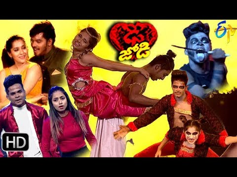 Dhee Jodi | 3rd April 2019    | Full Episode | ETV Telugu