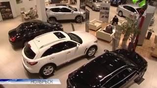 Как купить дорогую машину подешевле? Изучаем авторынок Ноябрьска