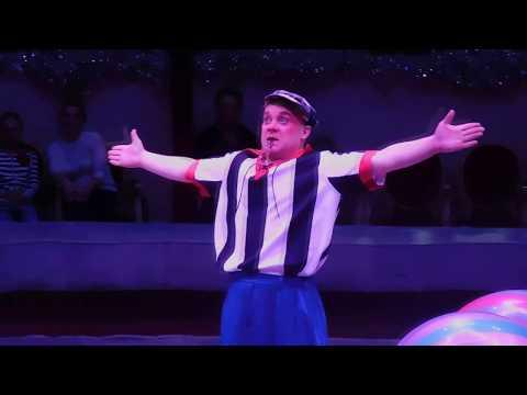 Смотреть Новогоднее представление  «Королевство волшебных зеркал» - Клоун онлайн