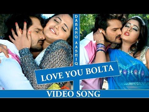 HD Love You Bolta - Full Video Song || Khesari Lal Yadav || Dabang Aashiq || Bhojpuri Hot Song