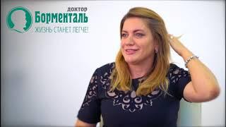 Ольга Чабан похудела на 22 килограмма