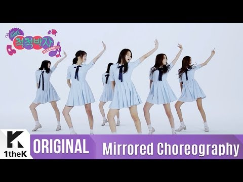 [Mirrored] GFRIEND(여자친구) _ 'SUMMER RAIN' Choreography(여름비 거울모드 안무영상)_1theK Dance Cover Contest